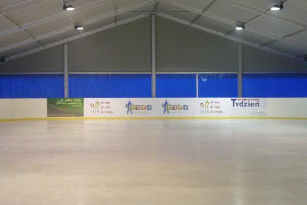 2016-12-06: start lodowiska przy ZS 37