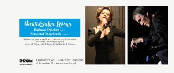"""2017-10-06: Teatr Kępa: """"Niewidzialna strona"""""""
