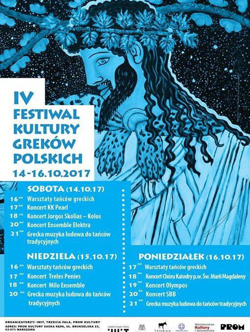 2017-10-16:  IV Festiwal Kultury Greków Polskich