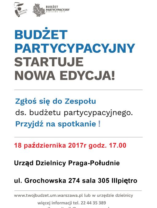 2017-10-18: rusza nabór do Zespołu ds. budżetu partycypacyjnego!