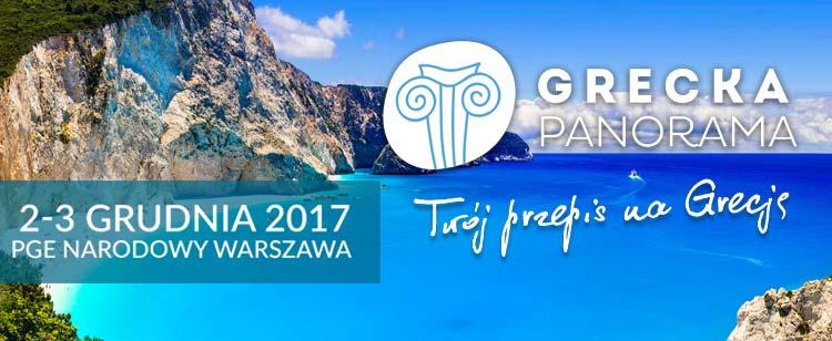 2017-12-03: Grecka Panorama