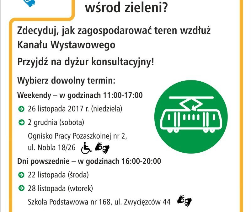 2017-12-02: Tramwaj na Gocław wśród zieleni – konsultacje